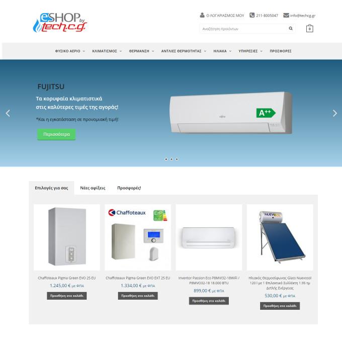 eshop.techcg.gr by WebFocus