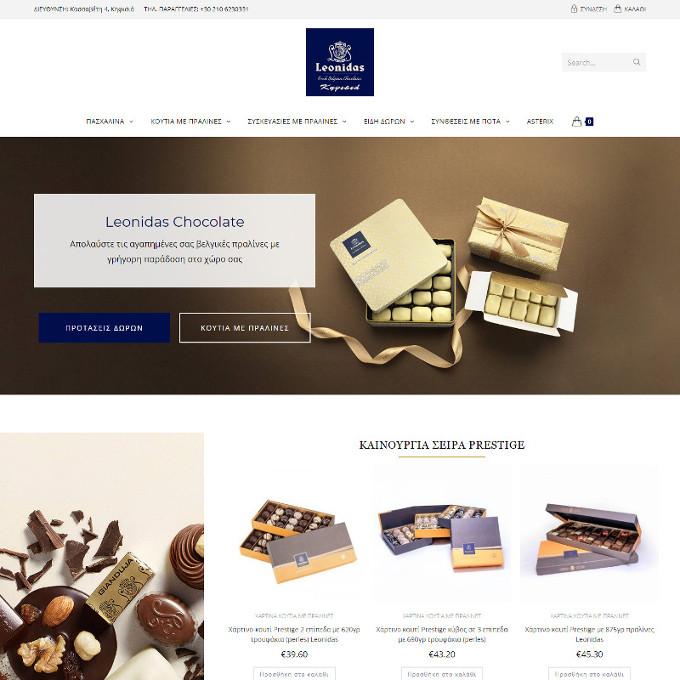 Kataskeui e-shop leonidaskifisia.gr